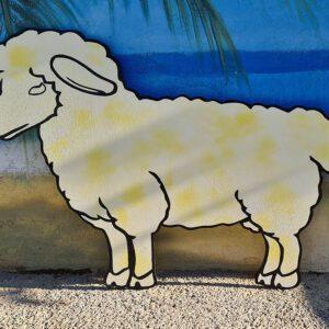 leseno darilo znak za obletnico ovčka